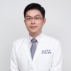 郭佳穎 醫師
