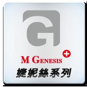 M-GENESIS