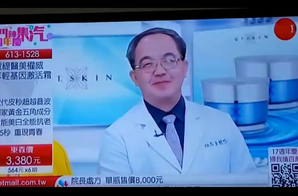 蔻緹全效美白修護霜—年輕基因的激活霜