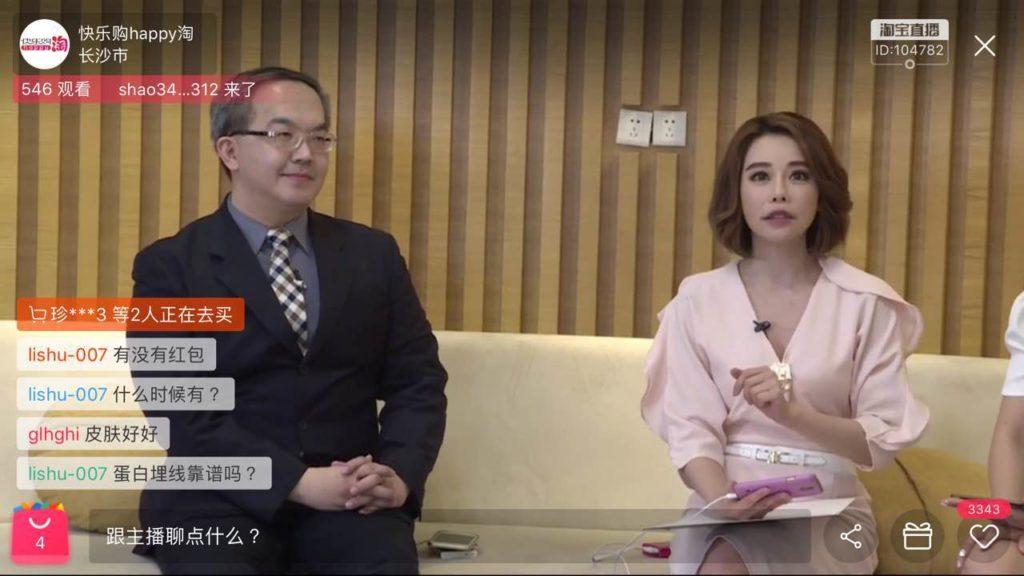 李朝熙院長受邀至長沙市湖南衛視